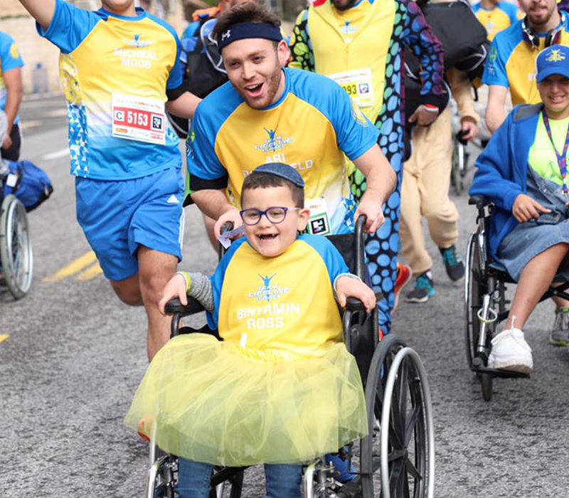 The Jerusalem Marathon